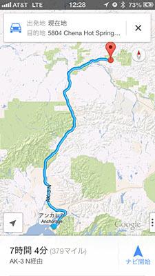 Alaska_map_041813.jpg