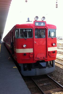 Biei_081111-01.jpg