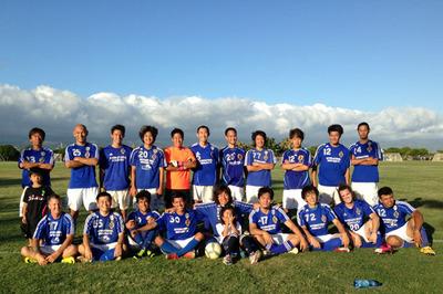 WIP_cup_081613.jpg