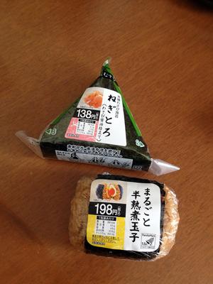 breakfast_082913.jpg