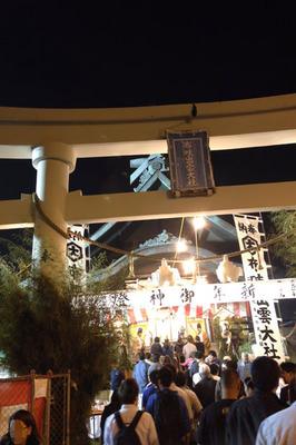 izumo_shrine_010114-02.jpg