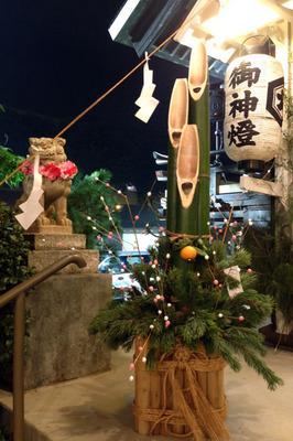 izumo_shrine_010114-04.jpg
