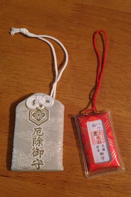 izumo_shrine_010114-07.jpg