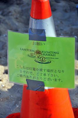 lantern_floating_052812-02.jpg