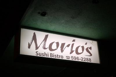 morio_sushi_030413-01.jpg