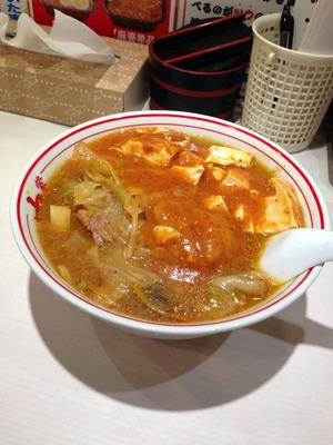 nakamoto_082313-02.jpg