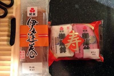 osechi_010113-01.jpg