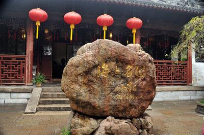 shanghai_yoen_121512-01.jpg