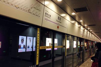 shanghai_yoen_121512-30.jpg