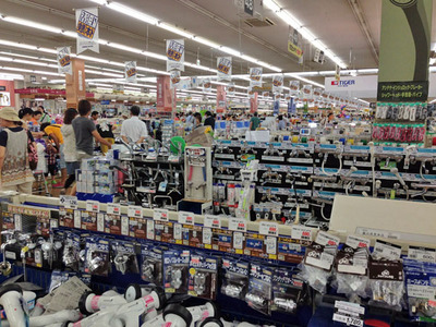 shopping_090813-01.jpg
