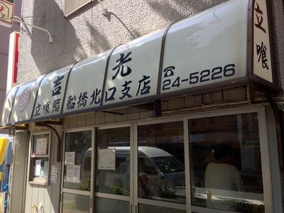 sushi_083113-01.jpg