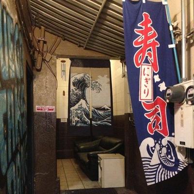 konakai_082213-13.jpg