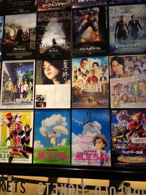 movie_090913-01.jpg