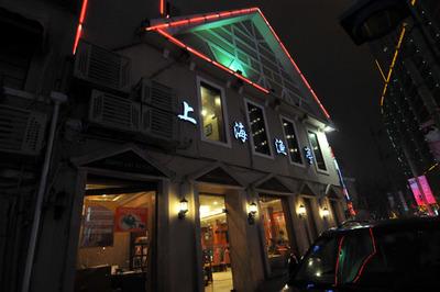 shanghai_dinner_121512-03.jpg