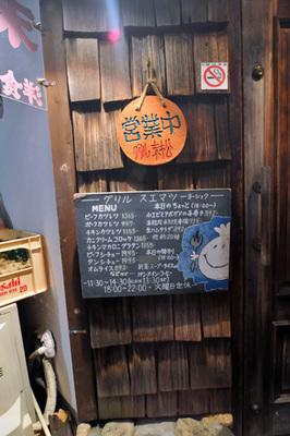 suematsu_121712-02.jpg